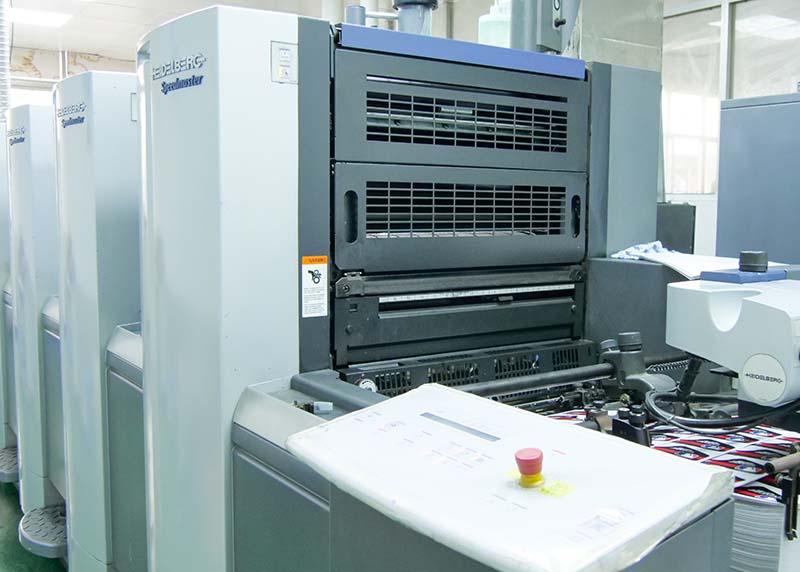 Tianci printing&packaging Array image678