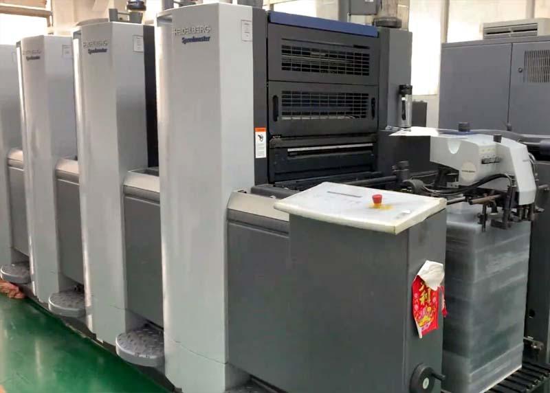 Tianci printing&packaging Array image522