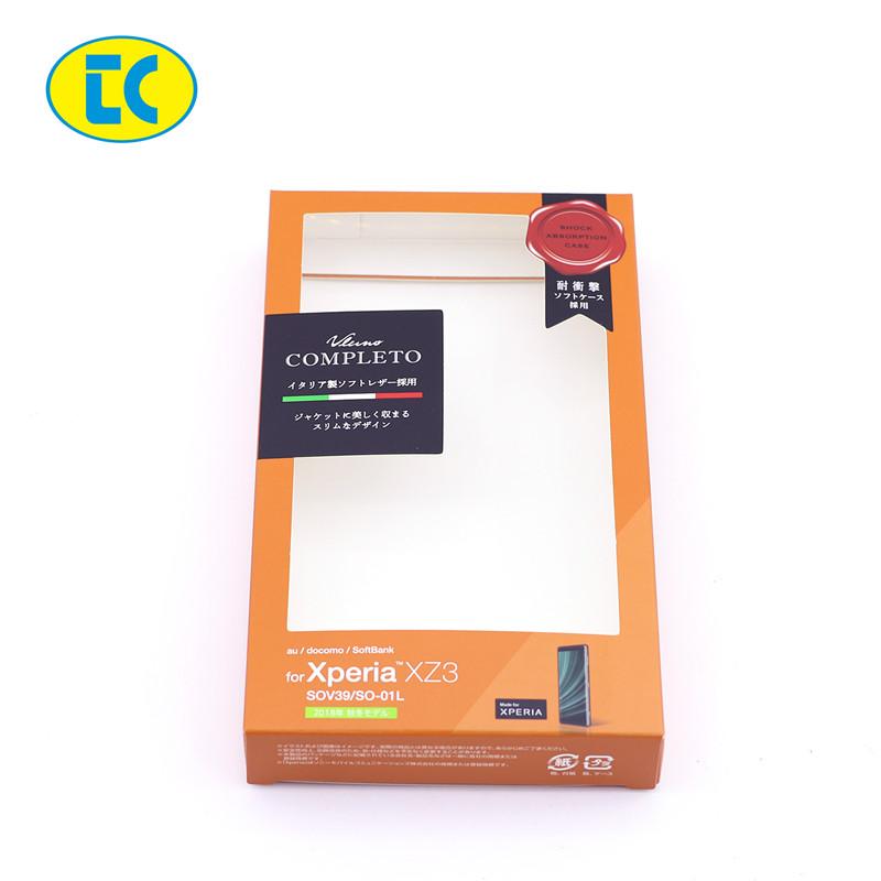 Tianci printing&packaging Array image571
