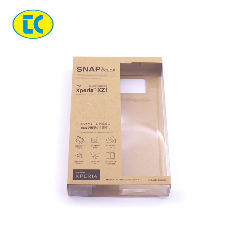 Tianci printing&packaging Array image662
