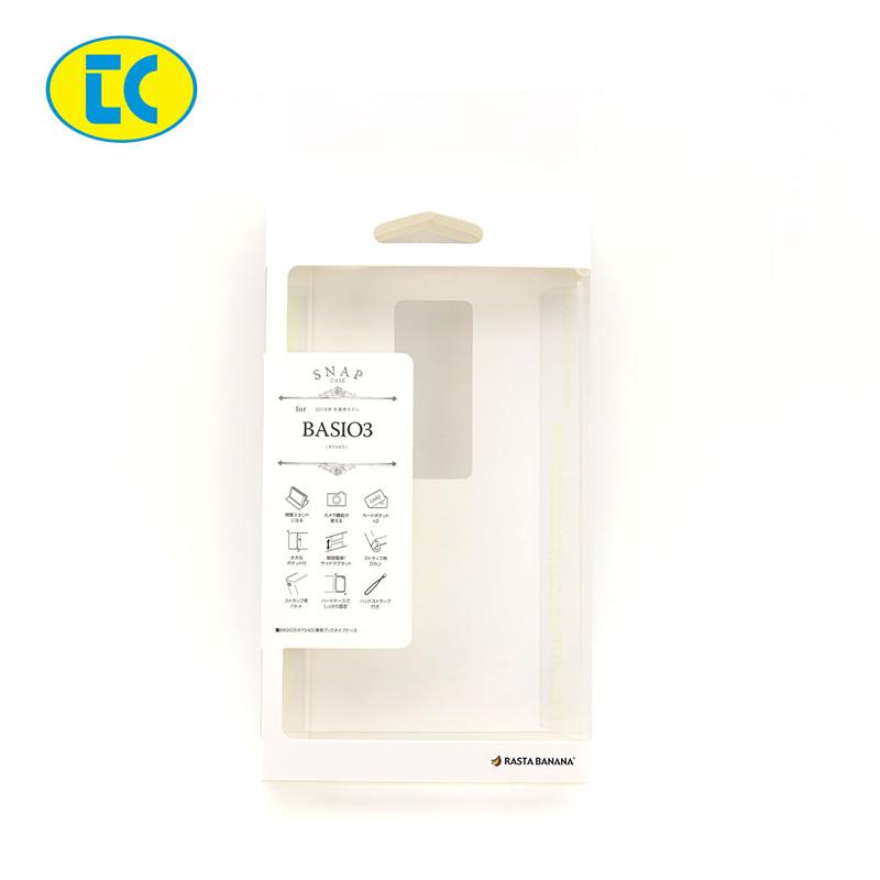Tianci printing&packaging Array image688