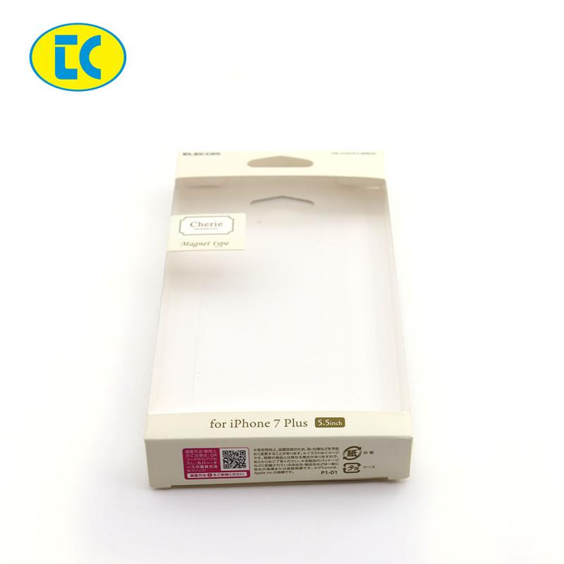 Tianci printing&packaging Array image544