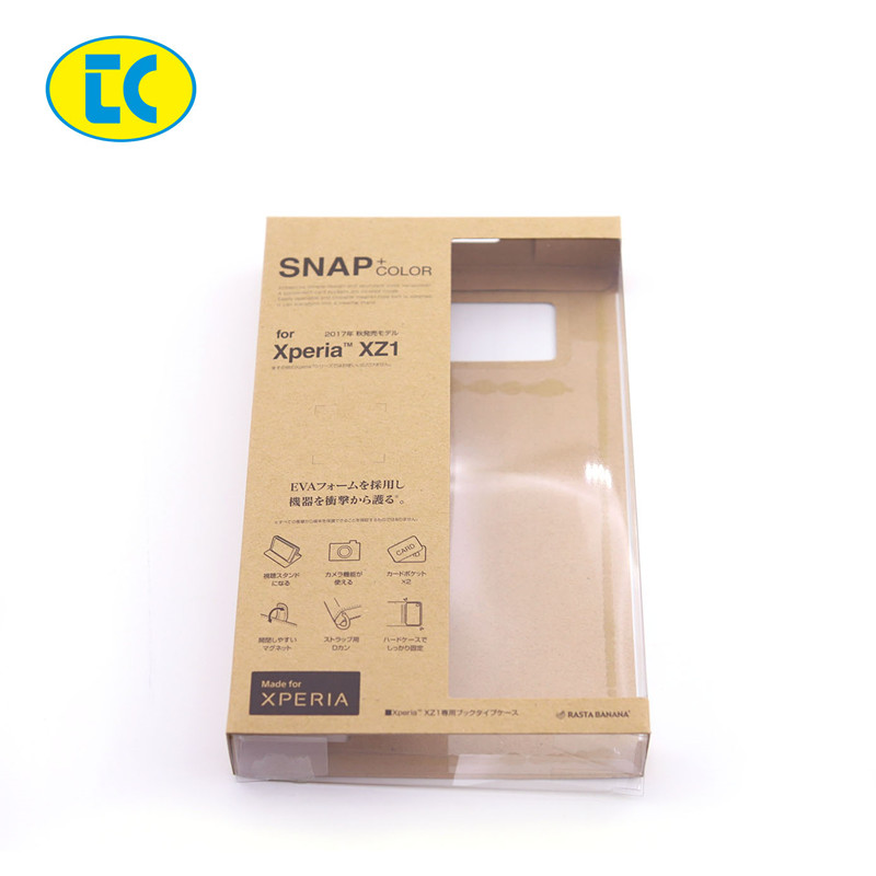 Tianci printing&packaging Array image549
